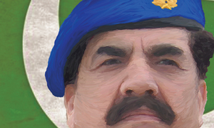 Raheel Sharif — The chief who could be king