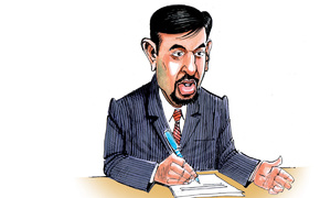 Satire: Diary of Mustafa Kamal