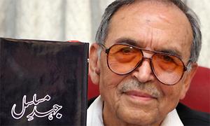 JKLF supreme head Amanullah Khan dies