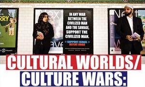 'فوٹو شاپ' اردو میڈیا بمقابلہ حبیب یونیورسٹی