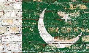 Why my heart said Pakistan Zindabad!