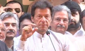 جلسوں سے کوئی فرق نہیں پڑے گا، عمران خان