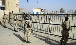 چمن سے افغان انٹیلی جنس افسر گرفتار