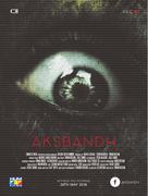All about Aksbandh