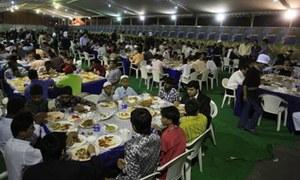 Wedding meal lands 50 in RYK hospital