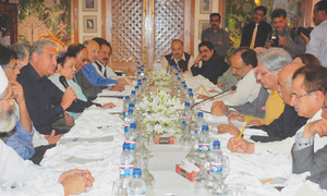 Body formed to finalise ToRs as consensus eludes opposition