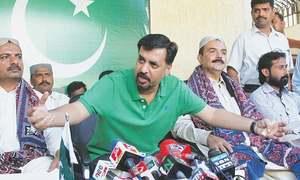 Sarzameen 'gains ground' in Punjab