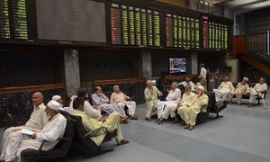 Index adds 330 points as large-cap stocks gain