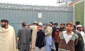 Six Lahore schools closed for the day after bomb hoax