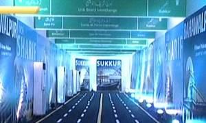 سکھر-ملتان موٹروے کا سنگ بنیاد رکھ دیا گیا