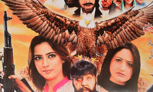 For Peshawar's movie buffs, all roads lead to Islamabad