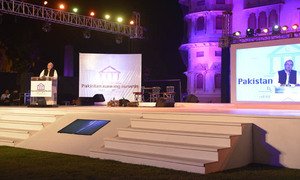 The first Pakistan Banking Awards held in Karachi