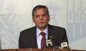 Pakistan expresses concern over India's controversial 'maps bill'
