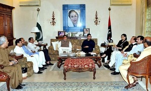 PPP to seek disqualification of PM, his four relatives