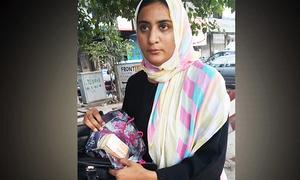 لاہور: خاتون پولیس اہلکار نے ایمانداری کی مثال قائم کردی