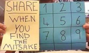 کیا آپ اس پزل میں 'غلطی' ڈھونڈ سکتے ہیں؟