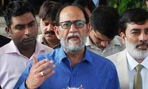 لیگی رہنما روحیل اصغر کے وارنٹ گرفتاری جاری