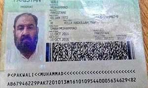 ملامنصورشناختی کارڈمعاملہ:نادرا کا'اہم کردار'گرفتار