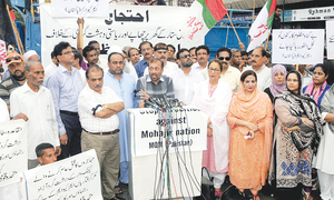 MQM's call for business closure gets cold response