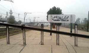 Shorkot: one step in Toba, the other in Jhang
