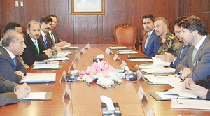 Accord with Kabul on border coordination