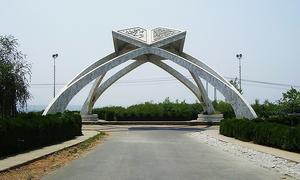 QAU, NUST among top 200 Asian universities