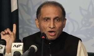 China opposed India's NSG bid on principle: Aizaz