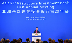 China-backed AIIB seeks cooperation and new members