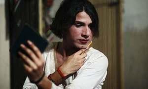Fatwa allows transgender marriage