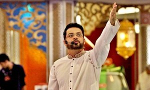 Pemra bans Aamir Liaquat's show Inam Ghar for three days