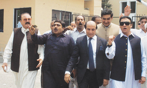 PPP petitions ECP to disqualify PM, family members