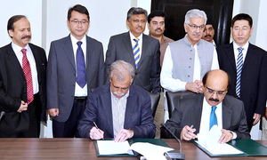 LoS signed for setting up 640MW plant in AJK