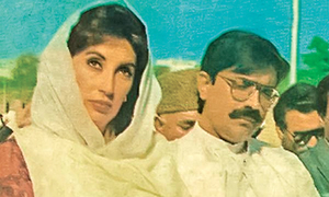 Asif Ali Zardari: The man minus his mojo