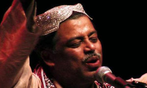 Qawwali concert at Napa postponed