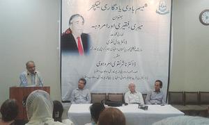 'Mushafi gave Urdu its name'
