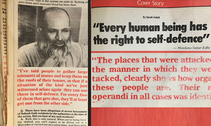 From the archives: Interview of Abdul Sattar Edhi, 1987