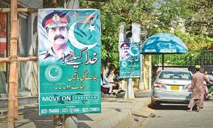 Applications seeking petition against Move on Pakistan chief registered in Faisalabad