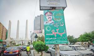 Case registered against party behind pro-COAS banners