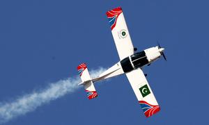 Turkey to buy Super Mushshak trainers from Pakistan