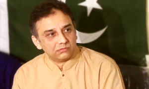 Mustafa Kamal's party launched in KP