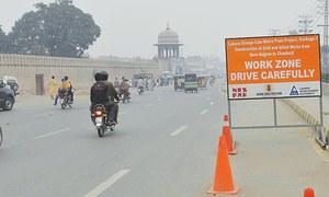 No official decision sent to govt; Unesco reply on Orange Line track