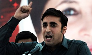 PPP accuses PML-N of rigging Azad Kashmir polls; PTI accepts defeat