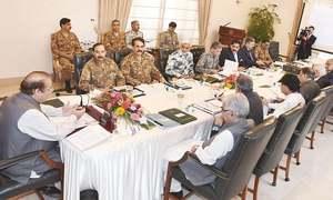 NSC denounces India's excesses against Kashmiris