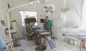 Air raids hit four hospitals in Aleppo's rebel-held areas