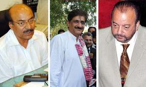 Who will be the next Sindh chief minister?