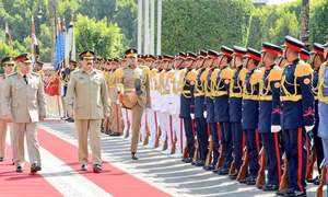 COAS meets Egyptian leaders