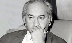 Did the floods drown Bhutto?