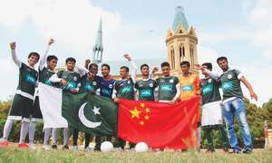 Street children football team to compete in Norway, China