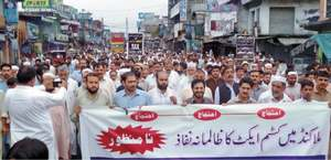 Malakand division shuts down to protest Customs Act