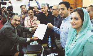 PPP, PTI lawmakers file nomination papers for Sindh CM's election
